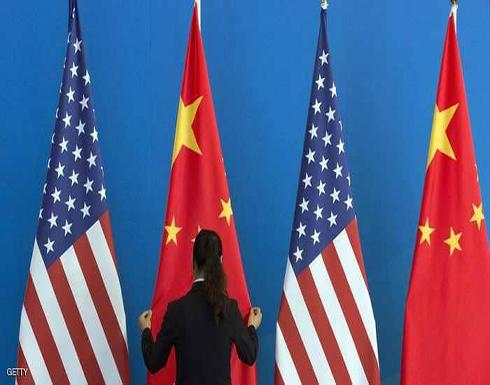 بكين مستعدة لحل الخلاف التجاري مع واشنطن.. بالحوار