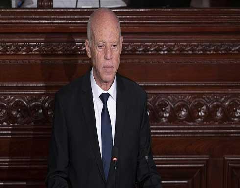 """سعيد: أطراف داخلية طلبت من دول أجنبية """"التدخل"""" في شؤون تونس"""