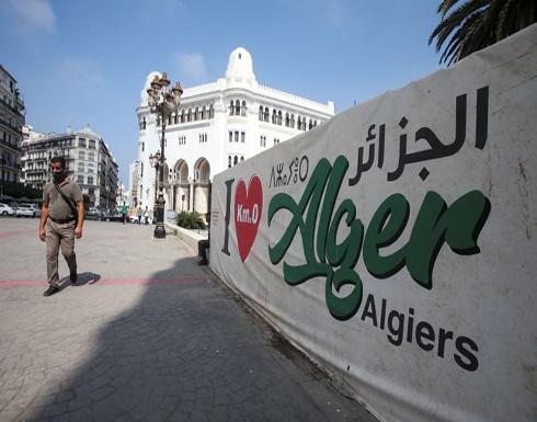 قائد أركان الجزائر: استفتاء الدستور محطة حاسمة لبناء دولة جديدة