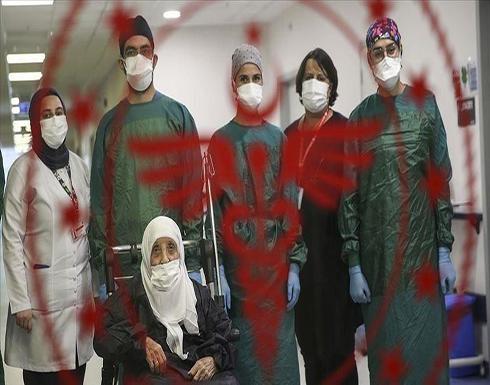 تركيا.. عدد المتعافين من كورونا يتخطى 242 ألفا