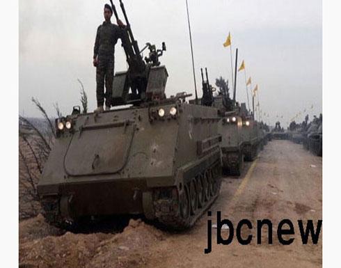 تقرير : هذا ما يفعله حزب الله بالقرب من الحدود الاردنية والاسرائيلية