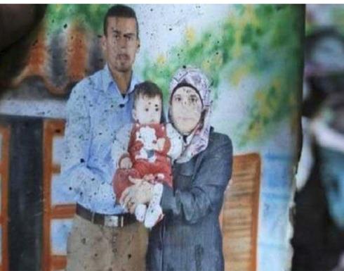 محكمة إسرائيلية تفرج عن أحد قتلة عائلة دوابشة