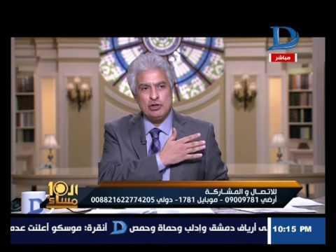 """الإبراشي يكذب الحكومة: """" لو قالتلي النيل فيه ميه مش هصدقها"""" """"فيديو"""""""