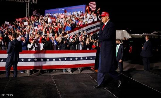 """ترامب يغير خطته لـ""""حفل ليلة الانتخابات"""""""