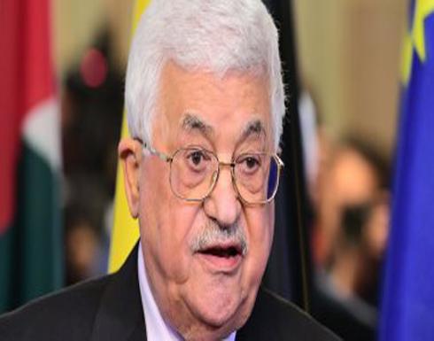 حركة فتح تنتقد قطر وتركيا وتتهمهما بتعزيز الانقسام الفلسطينى الداخلى