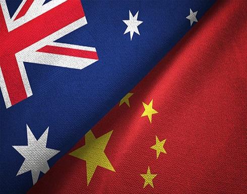 تصاعد التوتر بين أستراليا والصين بسبب طلب تحقيق بشأن كورونا