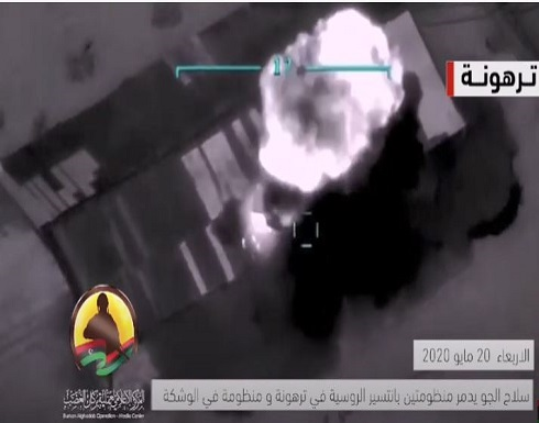 شاهد : الجيش الليبي يدمر 6 منظومات دفاعية روسية