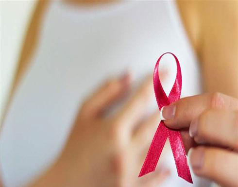أمل جديد للمصابات بسرطان الثدي.. إليكِ التفاصيل