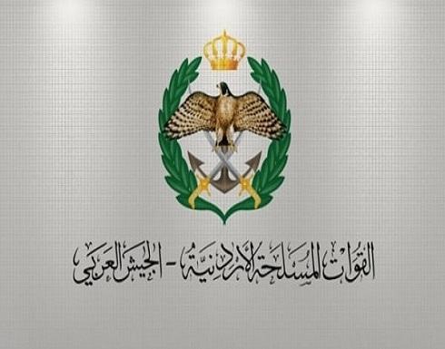 الجيش الاردني : لا اصابات بانفجار الزرقاء