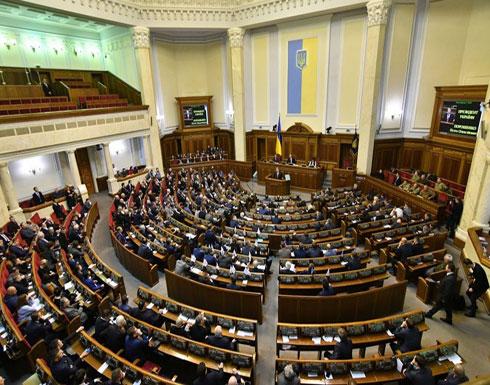 أوكرانيا تنهي معاهدة الصداقة والتعاون مع روسيا
