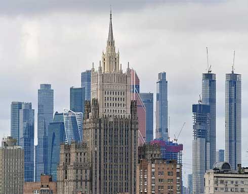 موسكو تستدعي السفير التشيكي بعد قرار براغ طرد دبلوماسيين روس