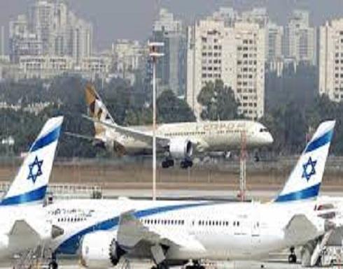 شركات طيران تلغي رحلاتها الى إسرائيل