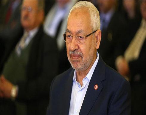كتل نيابة تونسية تتبرأ من تدخل الغنوشي في السياسية الخارجية
