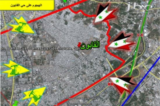 """الأهمية الاستراتيجية للنظام باسقاط حي """" القابون """" ( فيديو )"""