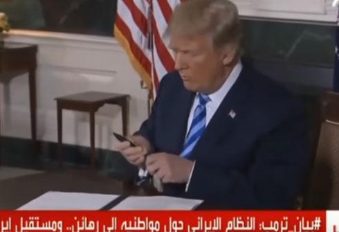 فيديو : شاهد ترامب يوقع على انسحاب الولايات المتحدة  من الإتفاق النووي