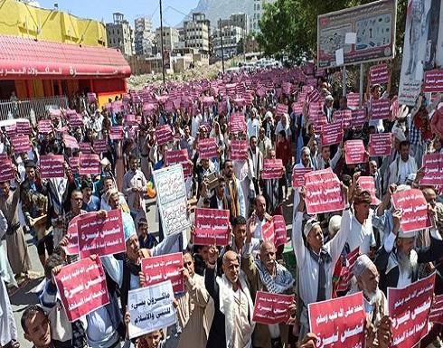 شاهد : مسيرات حاشدة في عموم العالم الاسلامي ضد الرسوم الفرنسية وتصريحات ماكرون