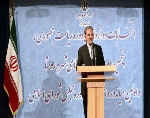 نائب روحاني: عائدات تصدير النفط لن تتأثر بالعقوبات الأمريكية