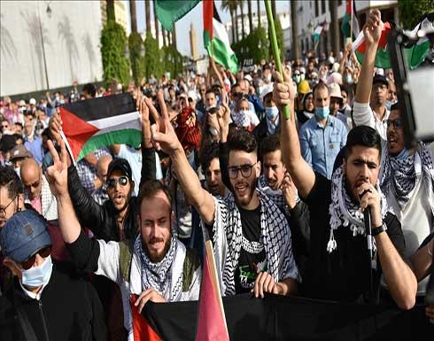 بـ40 مدينة مغربية.. رفض للتطبيع واحتفال بالمقاومة الفلسطينية