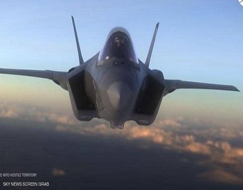 واشنطن ستمضي في صفقة إف 35 مع الإمارات