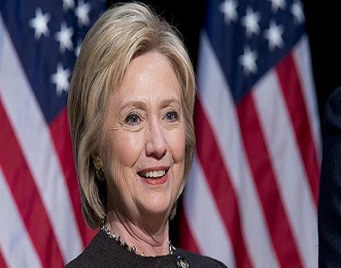 لأول مرة.. هيلاري كلينتون تكشف حقيقة «مثليتها»