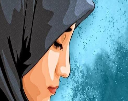 الحجاب يحول مناقشة طلاب بسكنٍ جامعي إلى شجار وتدخل أمني في المانيا