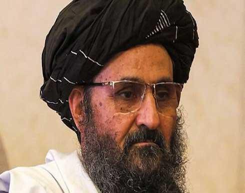 """""""طالبان"""" تنفي إصابة أو مقتل نائب رئيس حكومتها الملا برادر"""
