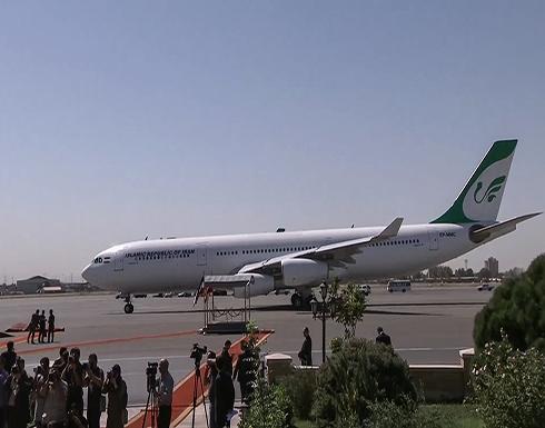 بالفيديو : اعتراض مقاتلات امريكية طائرة ركاب إيرانية