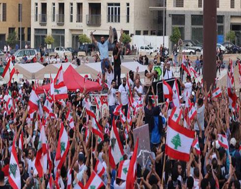 شاهد : تظاهرات في بيروت احتجاجاً على قطع الكهرباء والقيود على السحب النقدي