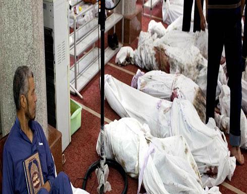 الطب الشرعي: دفنا 25 جثمانا لضحايا رابعة بمقابر الصدقة