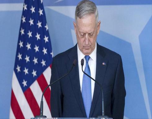 ماتيس: لسنا مستعدين حاليا للتعاون العسكري مع روسيا