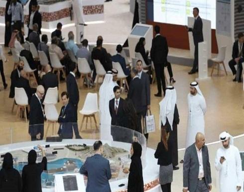 """""""بيئة أبوظبي"""" تعرض مبادراتها المستدامة في""""قمة طاقة المستقبل"""""""