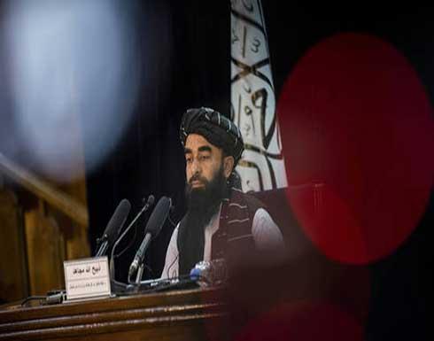 """""""طالبان"""": على الدول أن تعترف بحكومتنا قبل توجيه انتقادات إليها"""