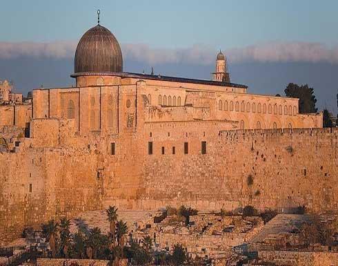 """""""انتهاك صارخ"""".. فلسطين تدين فتح تشيكيا مكتبا لسفارتها بالقدس"""