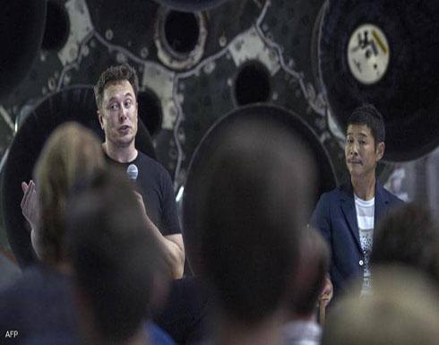 ملياردير ياباني  يبحث عن مرافقين لرحلة إلى القمر