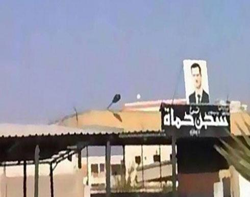 سجن حماة.. إضراب عن الطعام احتجاجا على الإعدامات
