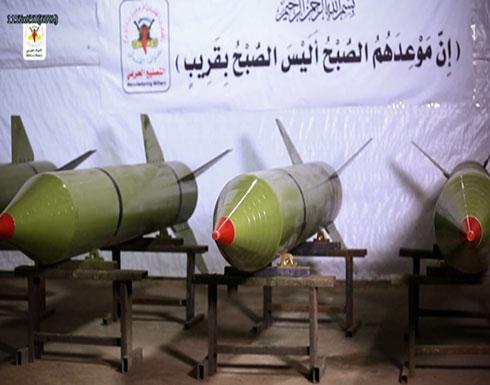 """""""سرايا القدس"""": دخول صاروخ """"بدر 3"""" للخدمة يؤكد تطور التصنيع العسكري للمقاومة"""