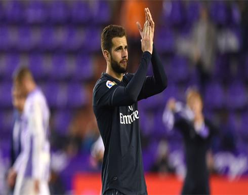 بالصور.. ريال مدريد يستعيد الصدارة بفوز صعب على بلد الوليد