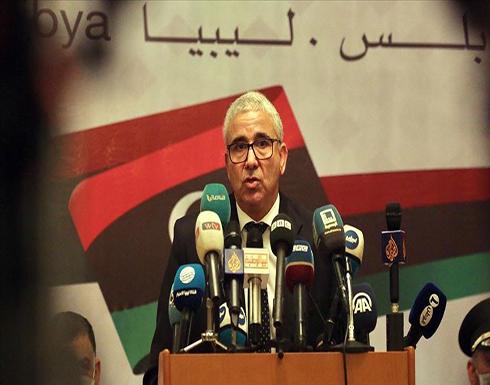 باشاغا: وقف إطلاق النار في ليبيا مرهون بمصير التدخلات الأجنبية
