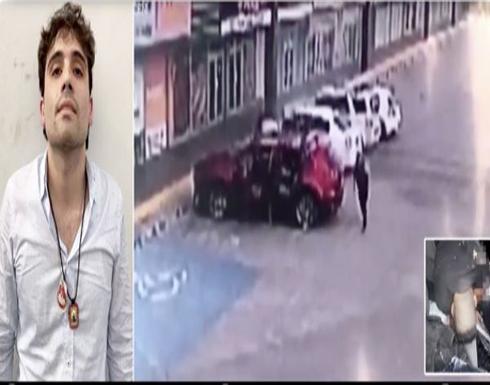 """شاهد: تصفية ضابط الشرطة المكسيكي الذي قبض على """"ابن التشابو"""" إمبراطور المخدرات"""