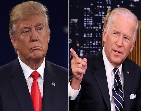 استطلاعات رأي محسوبة على الجمهوريين تؤكد تفوق بايدن