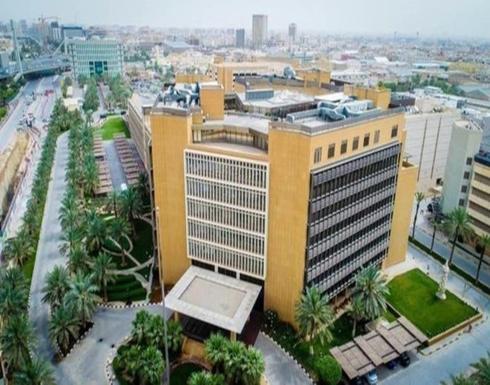 مطلوبات بنوك السعودية من القطاع العام تتجاوز 400 مليار ريال