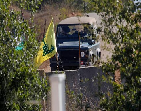 """حزب الله: ما حدث في جنوب لبنان أمر """"مهم وحساس"""""""