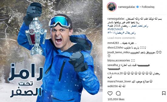 فيديو| رامز جلال يتغزل بجسد ياسمين صبري