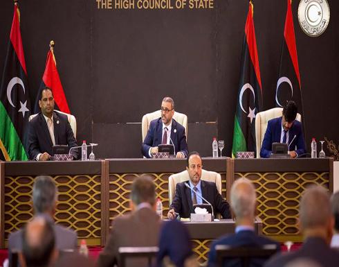 """""""الدولة الليبي"""": نثمن دور تركيا وقطر في صد عدوان حفتر"""