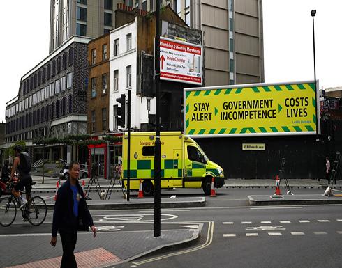 ارتفاع جديد للإصابات والوفيات اليومية بفيروس كورونا في بريطانيا