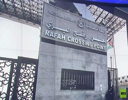 مصر تغلق معبر رفح في الاتجاهين