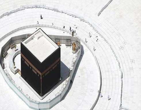 """بدء طواف القدوم لضيوف الرحمن في """"موسم حج استثنائي"""" .. بالفيديو"""
