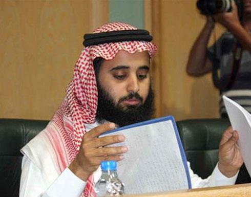 المجلس القضائي يصدر بيانا بشان اتهامات النائب الرياطي