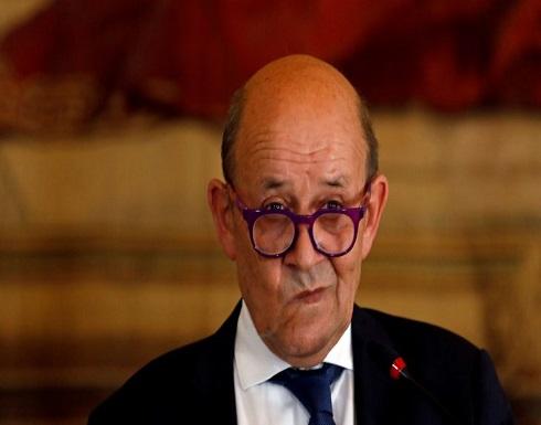 """وزير الخارجية الفرنسي يحذّر """"كلما تأخر"""" تشكيل الحكومة اللبنانية """"غرق المركب أكثر"""""""