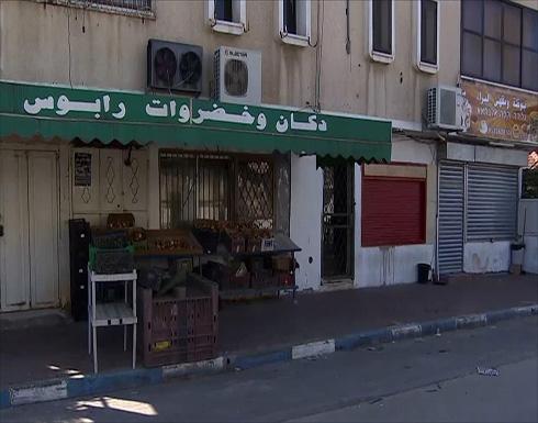 إضراب بالخط الأخضر احتجاجا على هدم إسرائيل للمنازل